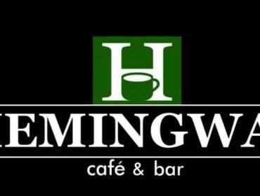 Заведение в Сливен | кафе бар Хемингуей